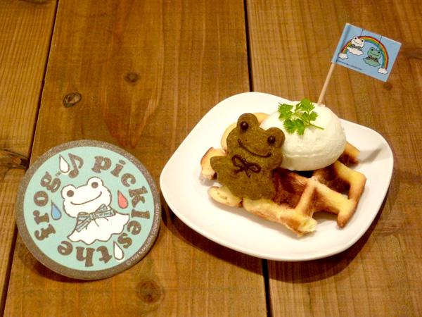 p-waffle